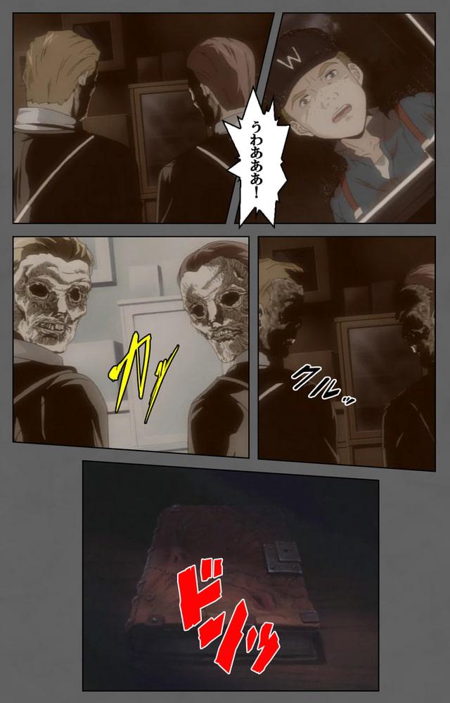 黒の断章 第三章 上巻【フルカラー成人版】