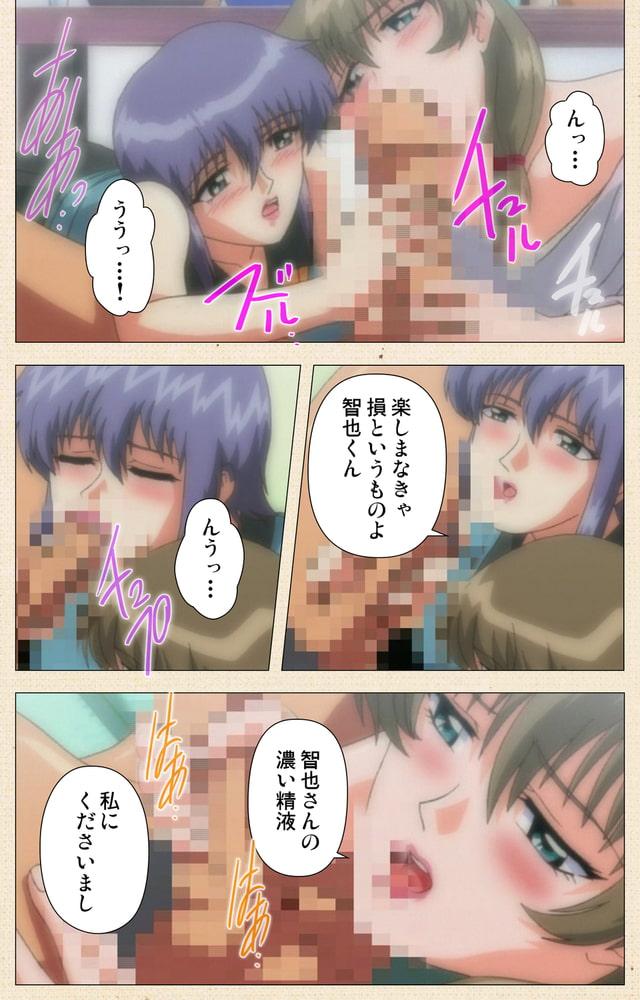 人妻コスプレ喫茶 Vol.2【フルカラー成人版】