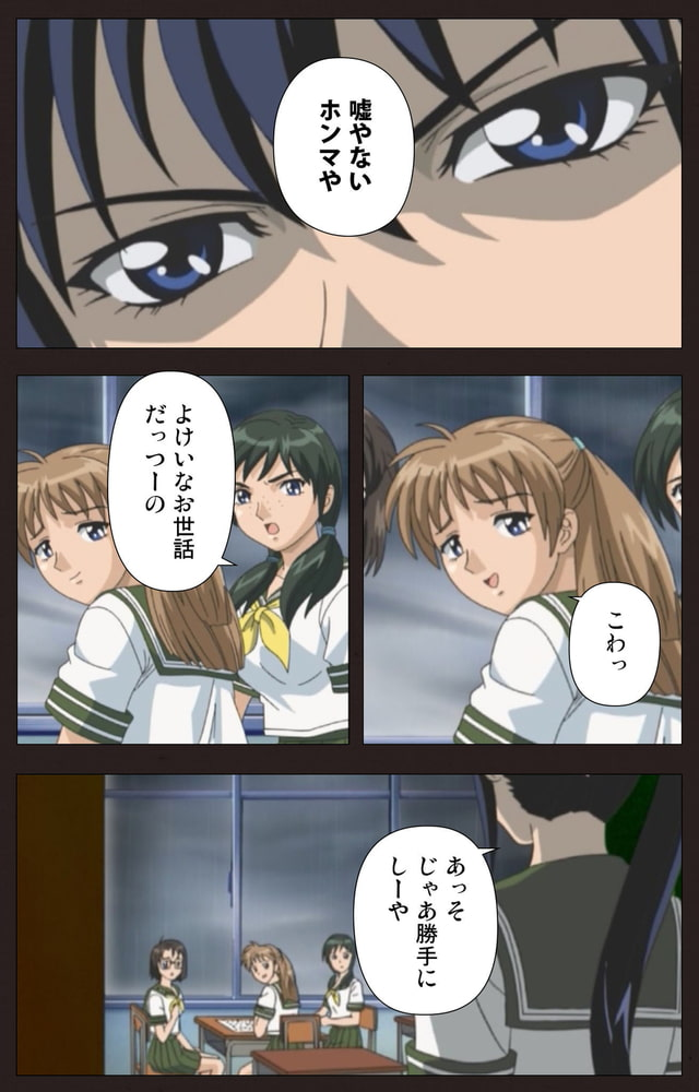 学艶七不思議 完全版【フルカラー成人版】