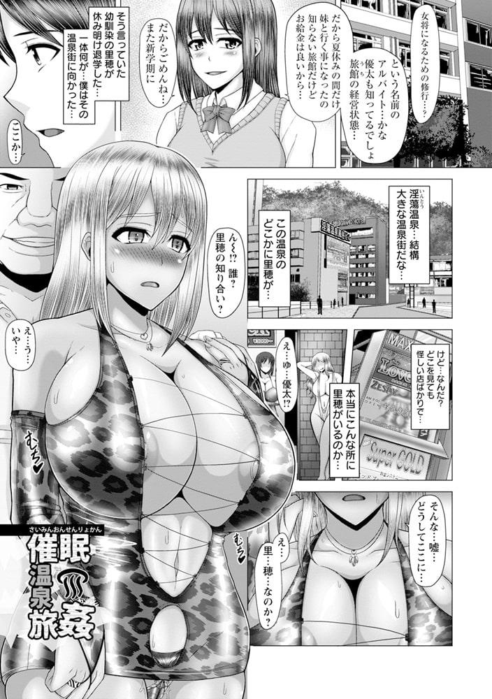 エンジェルクラブMEGA Vol.67