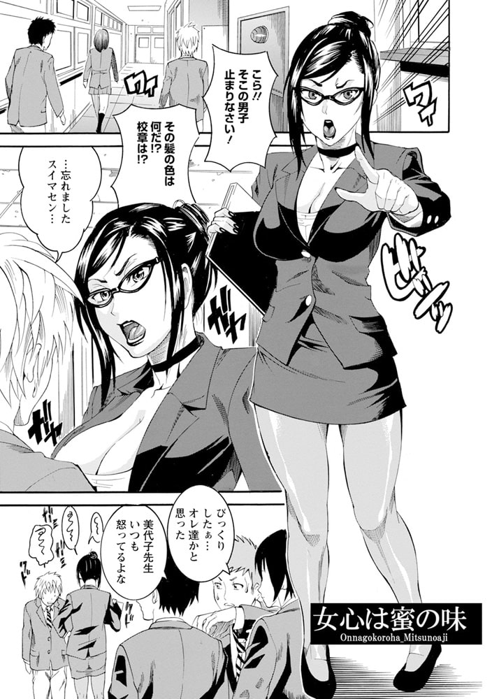 神乳SEVEN vol.7