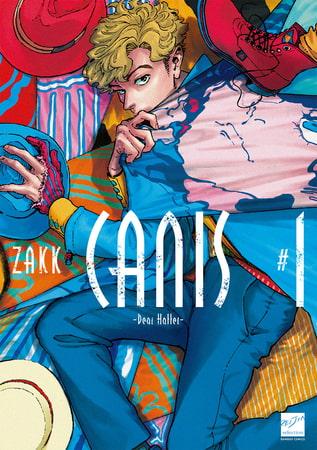 BJ284200 CANIS-Dear Hatter- #1 [20210313]