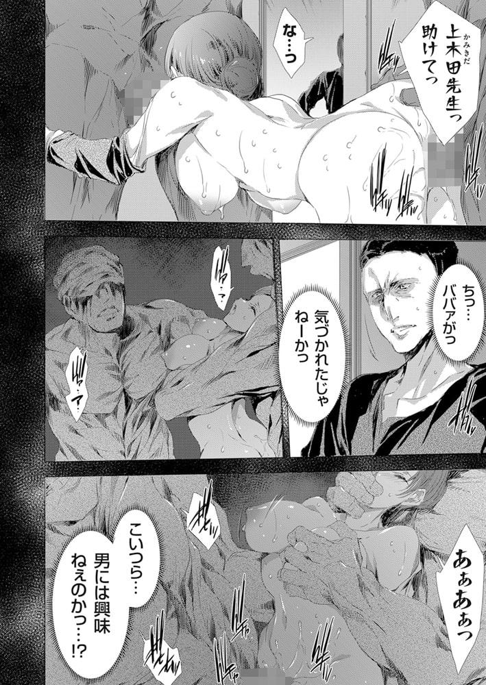コミックグレープ.Vol.88