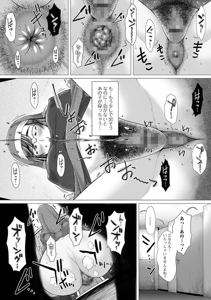 GOFUJYOシスター・超