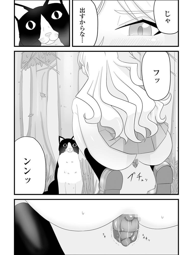 BJ284989 思春期と猫 [20210610]