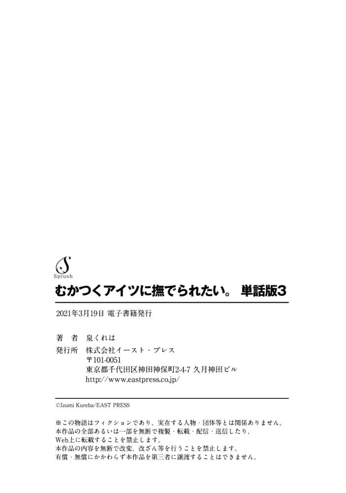 BJ285152 img smp9