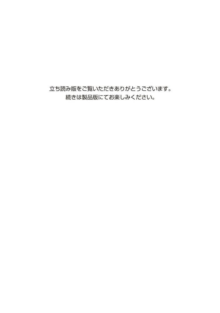 BJ285153 img smp9