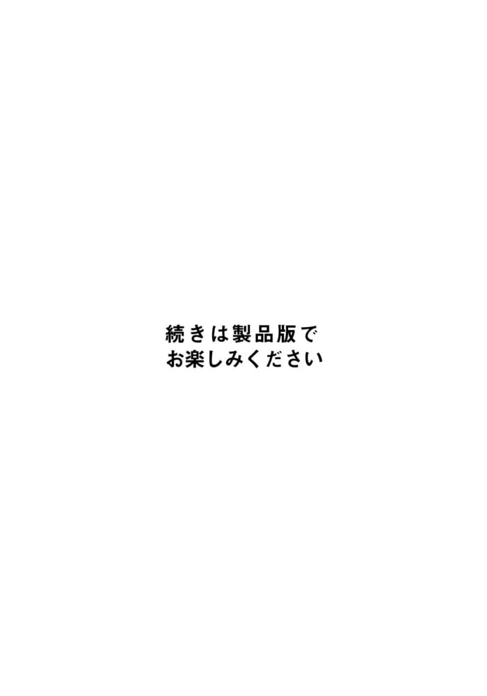 BJ285468 img smp67