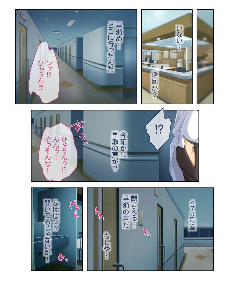 ネトラレ系8 ~豊満な身体の女をハメ放題~【シチュコレ!シリーズ】