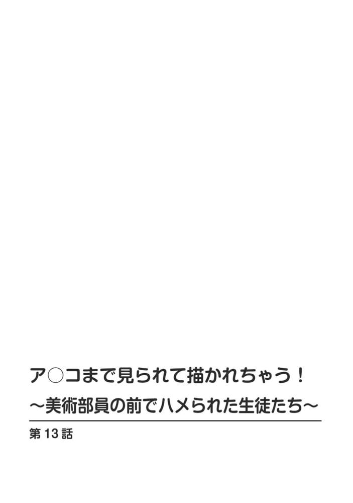 BJ285685 img smp2