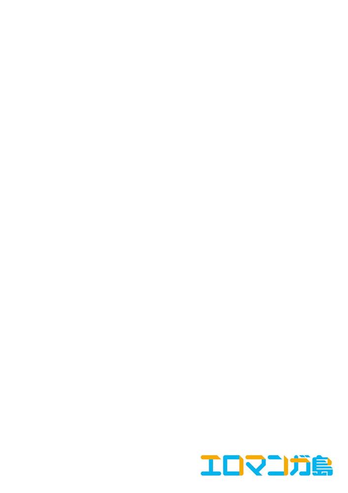 人妻もみほぐし出張マッサージ~エステ師の太い指でナカイキしちゃう…っ!【合本版】9
