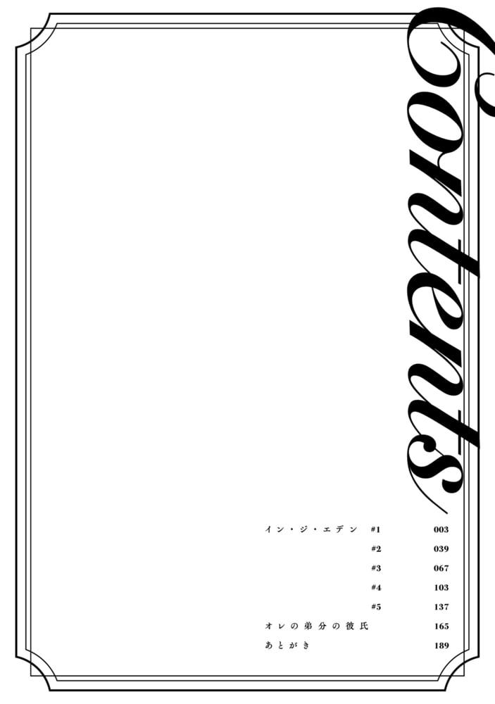 BJ286154 img smp6