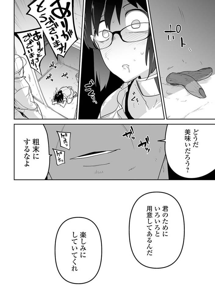 リョナキング vol.13