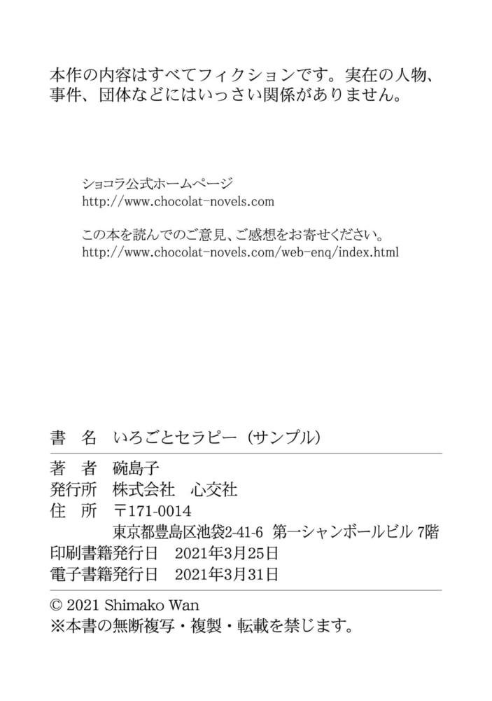 BJ286488 img smp22