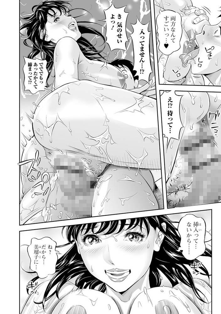 BJ286489 Webコミックトウテツ Vol.62 [20210425]