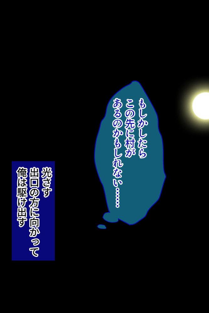 俺だけの男の巫女〜運命の出会いで子作りエッチ〜のサンプル画像5