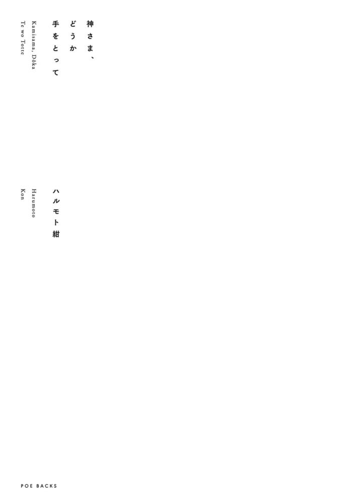 BJ286643 img smp3
