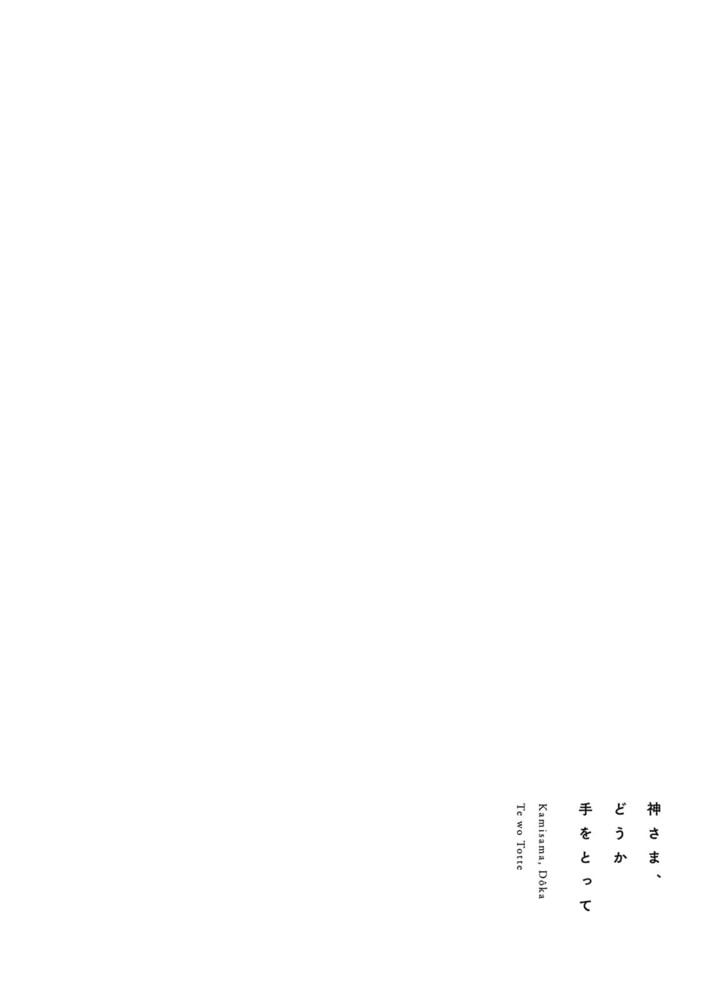 BJ286643 img smp8