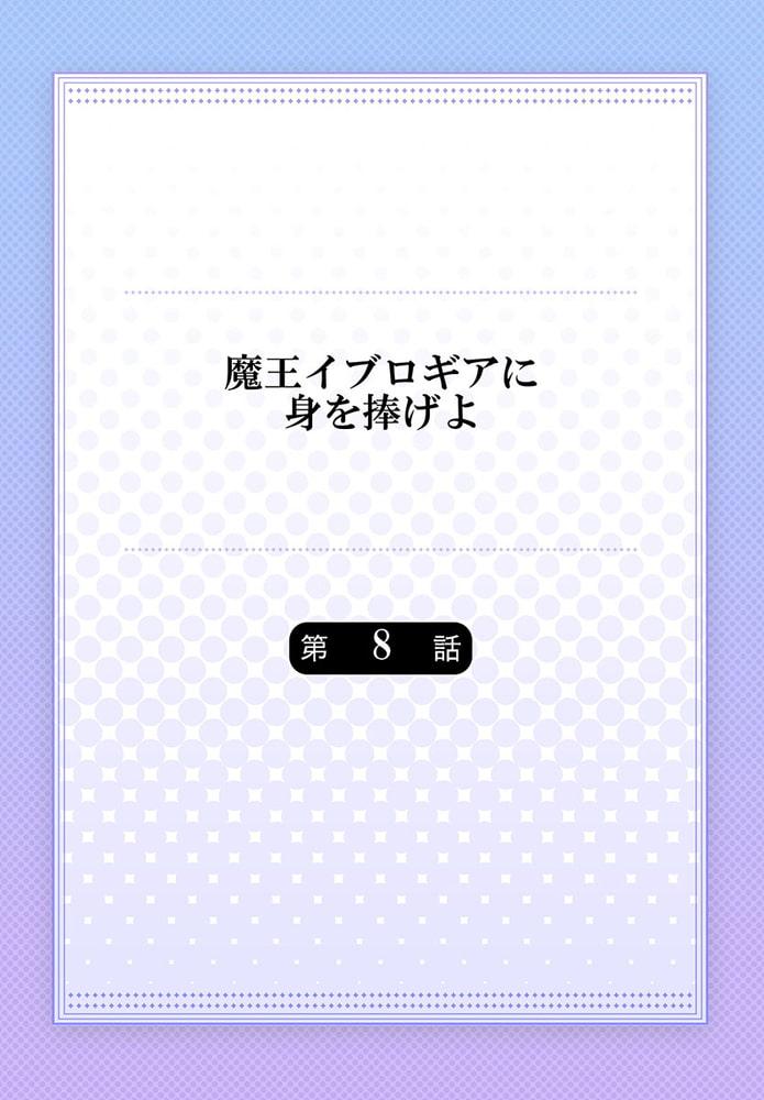 BJ286926 img smp2