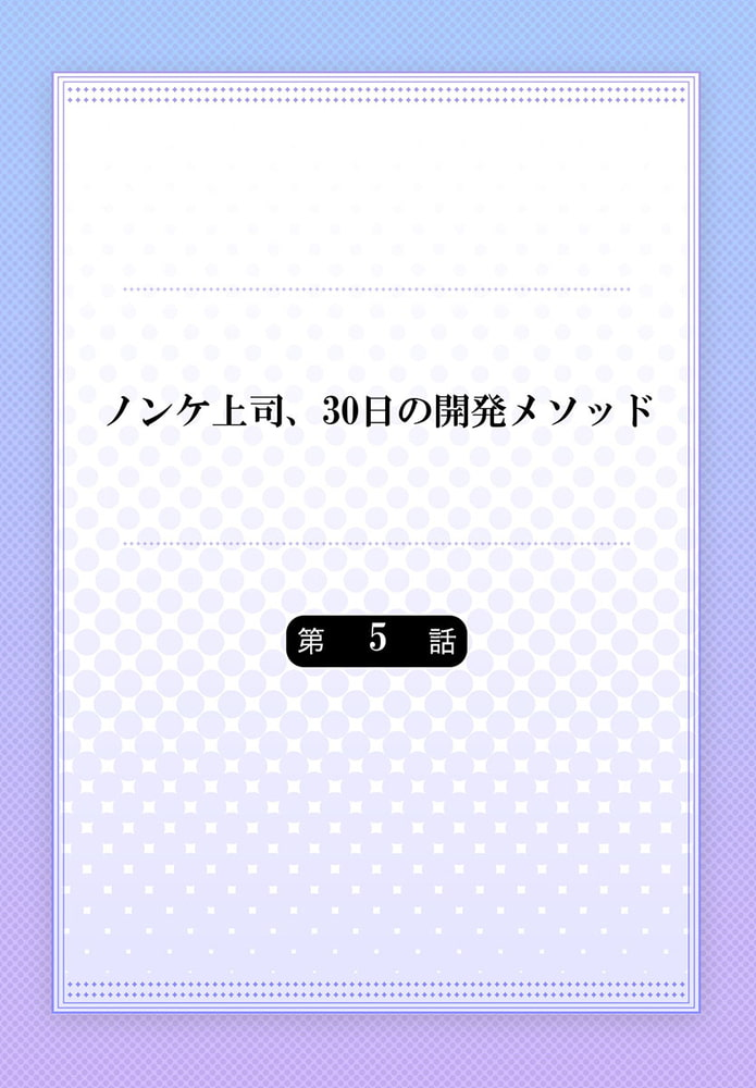 BJ286928 img smp2