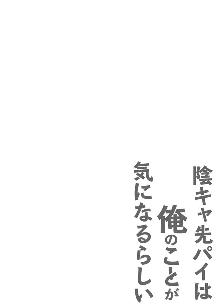 BJ286959 img smp16