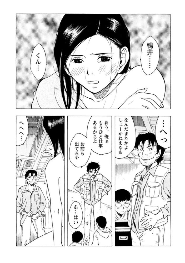 BJ287024 金で抱かれる女の悦び~モデル・素人・人妻の実態~ [20210331]
