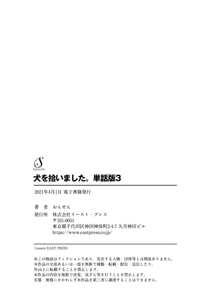 BJ287105 img smp9