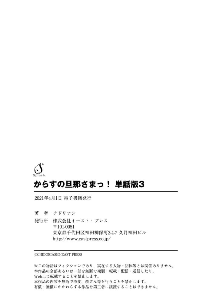 BJ287106 img smp9