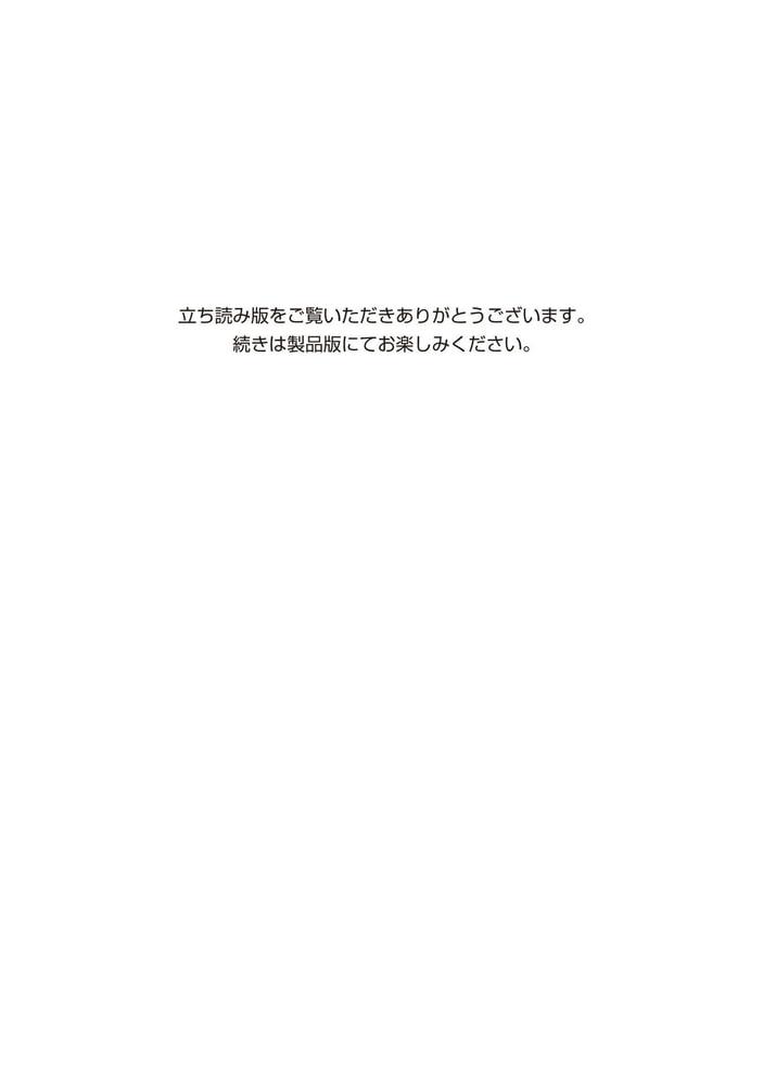 BJ287107 img smp8
