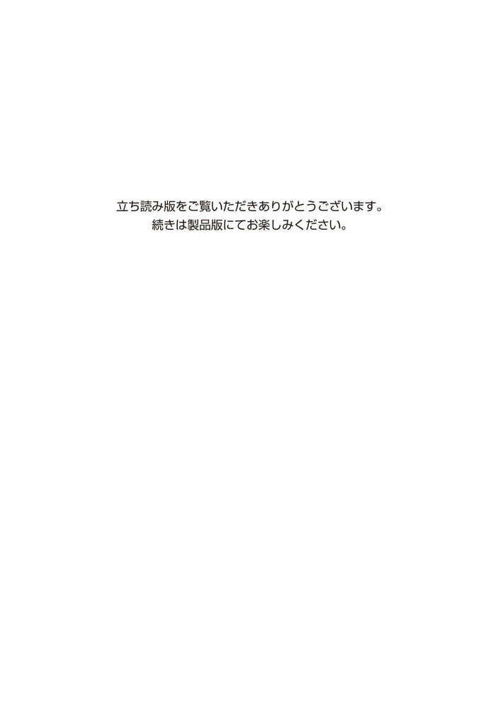 BJ287109 img smp8