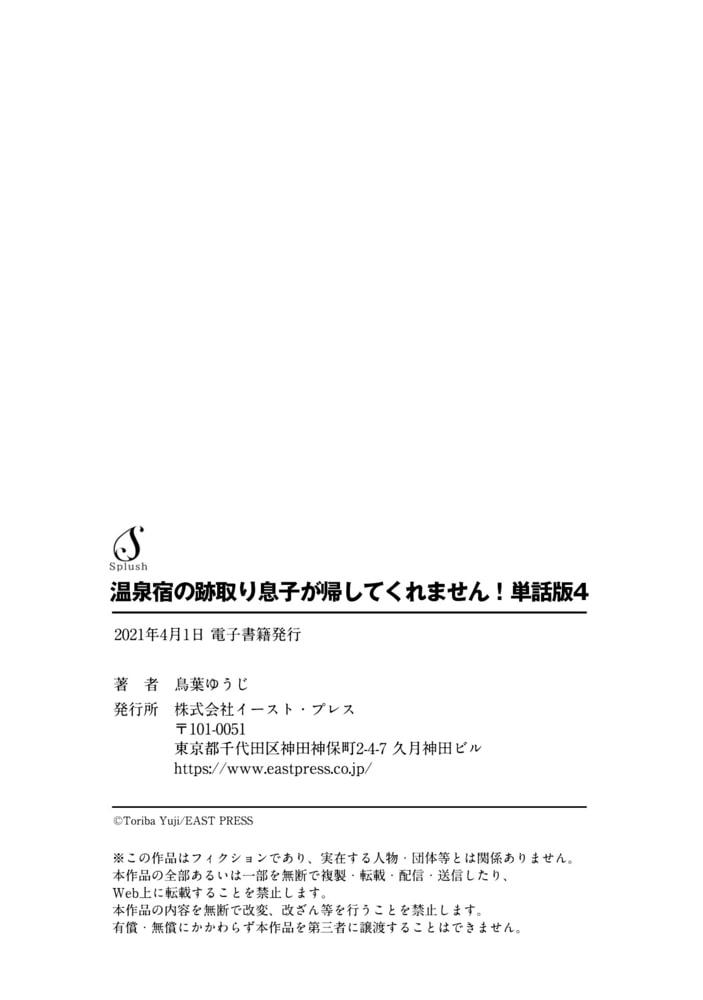 BJ287109 img smp9