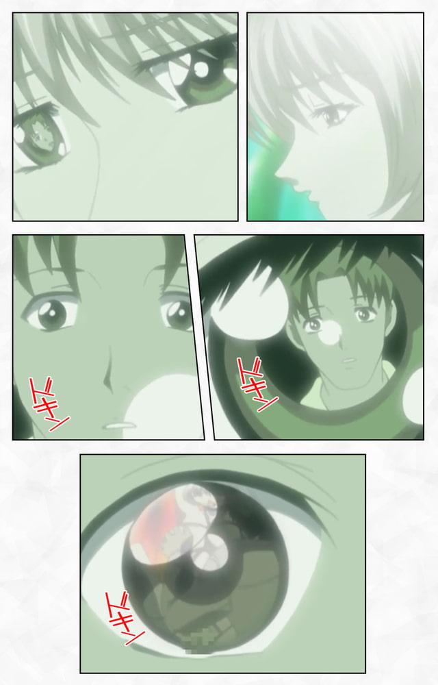 人形の館 ~淫夢に抱かれたメイドたち~ Doll-1 Complete版【フルカラー成人版】