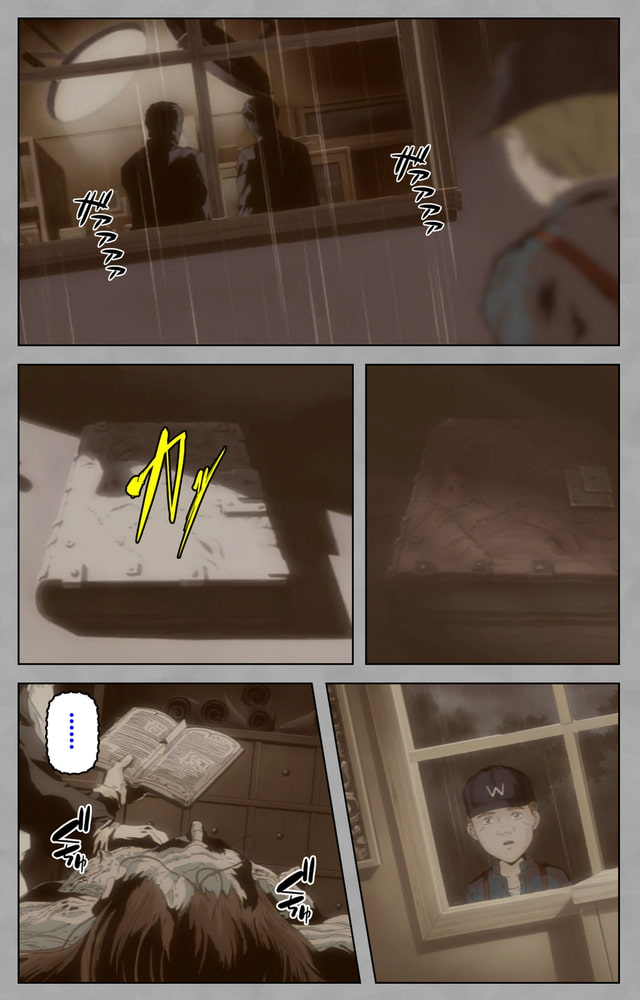 黒の断章 第三章 Complete版【フルカラー成人版】