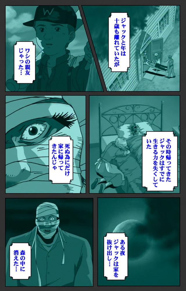 BJ287275 黒の断章 第四章 Complete版 [20210903]