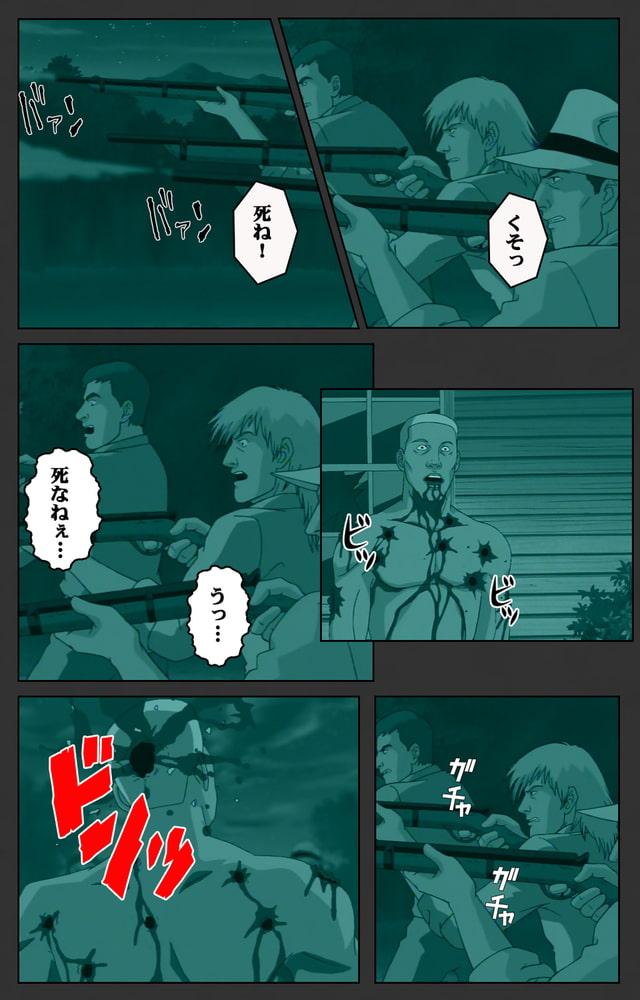 黒の断章 第四章 Complete版【フルカラー成人版】