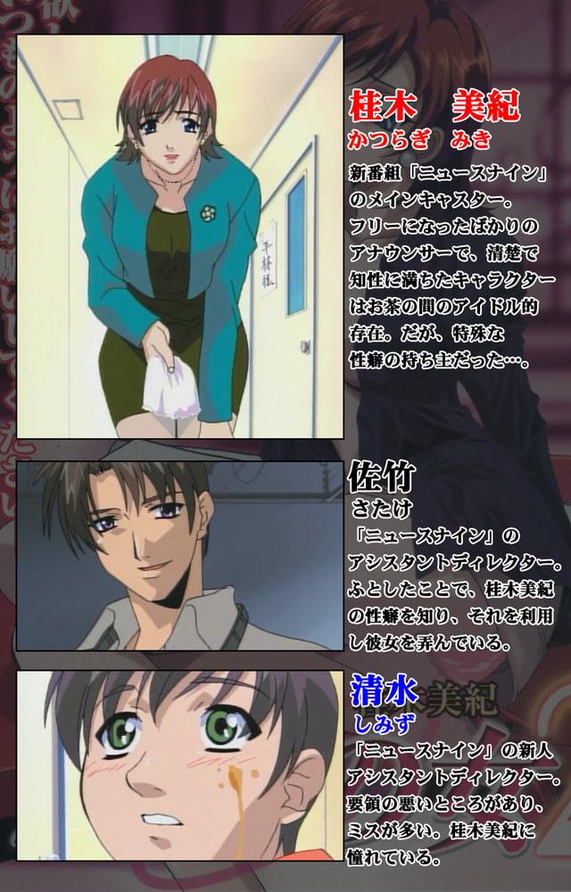 21時の女 2 Complete版【フルカラー成人版】