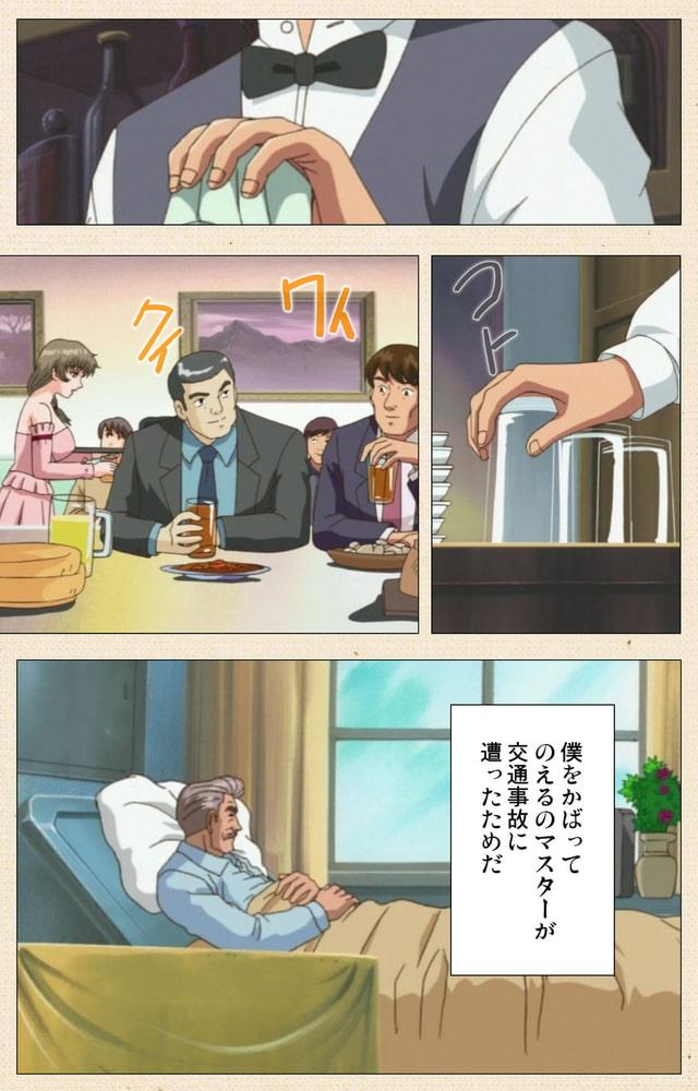 人妻コスプレ喫茶 Vol.1 Complete版【フルカラー成人版】