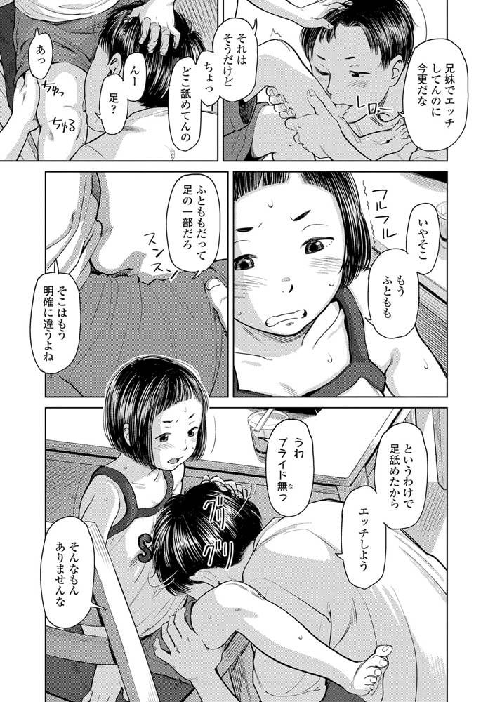 BJ287486 うぇるかむ☆ほーむ [20210401]