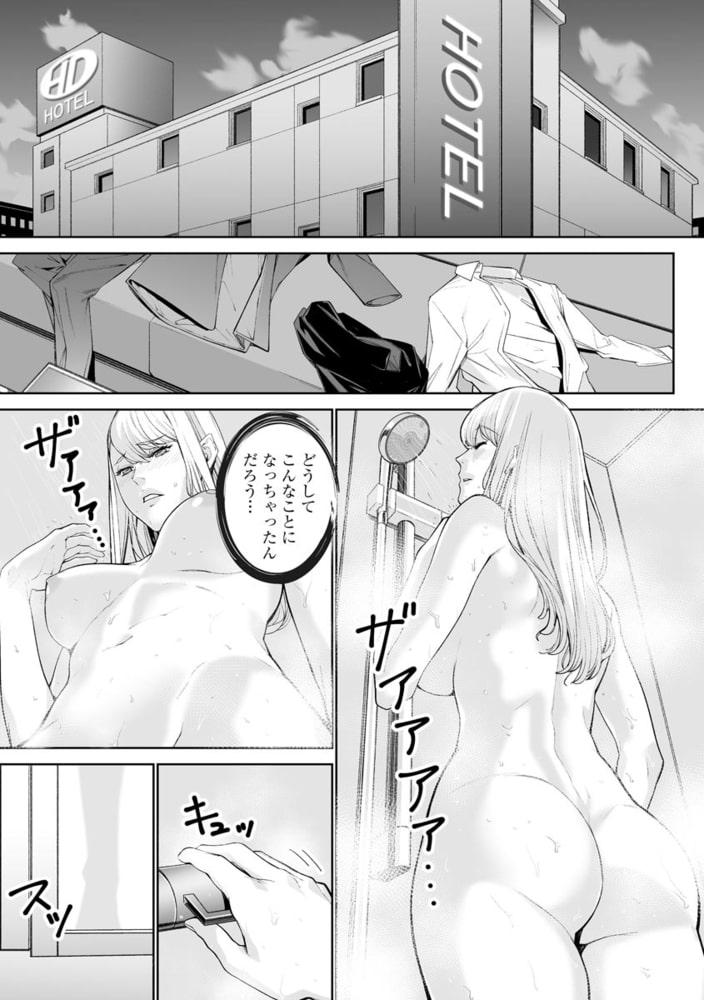 BJ287518 ダブルリベンジ ~復讐の甘い毒~ [20210430]