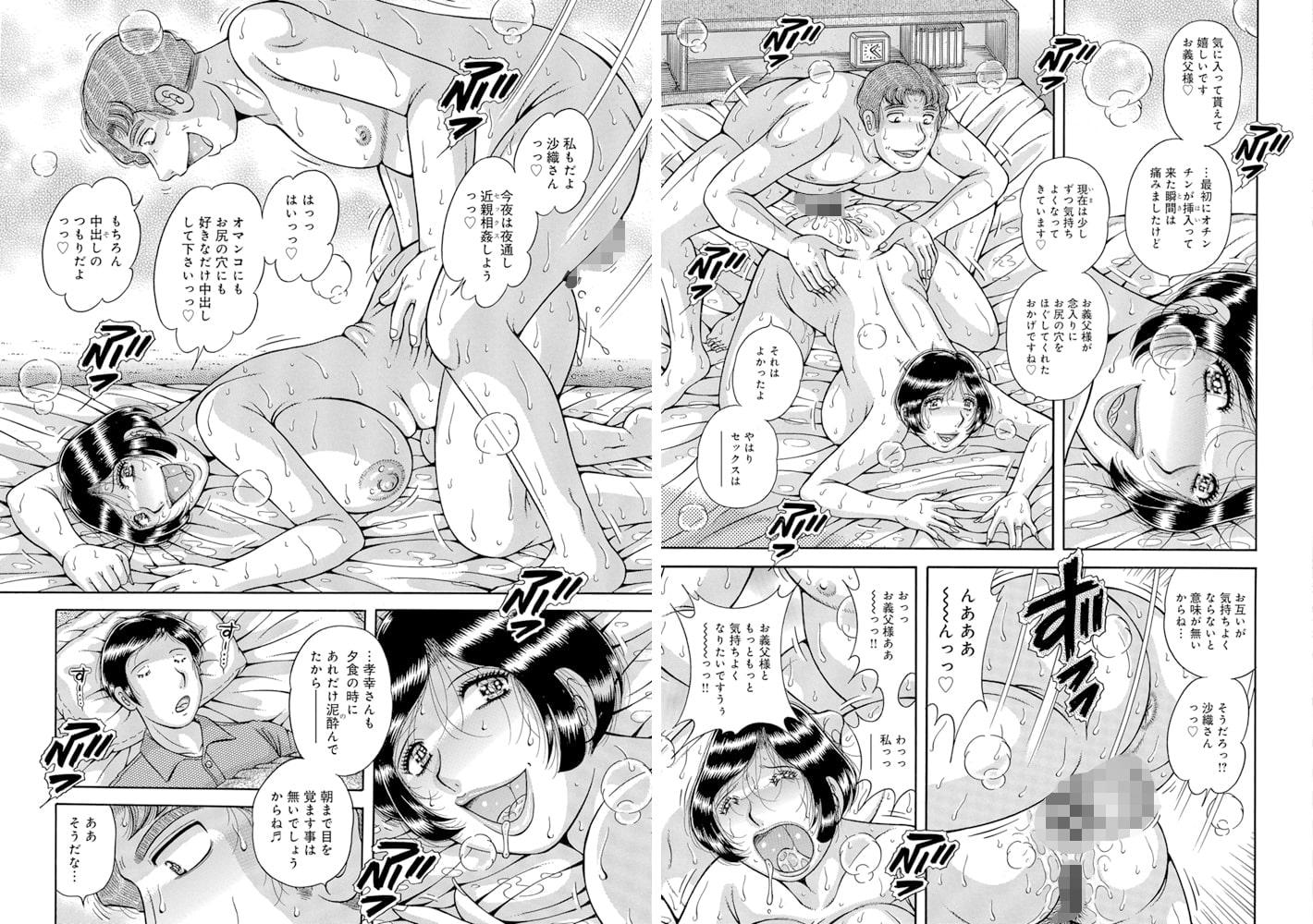 WEB版コミック激ヤバ! 121~130パック