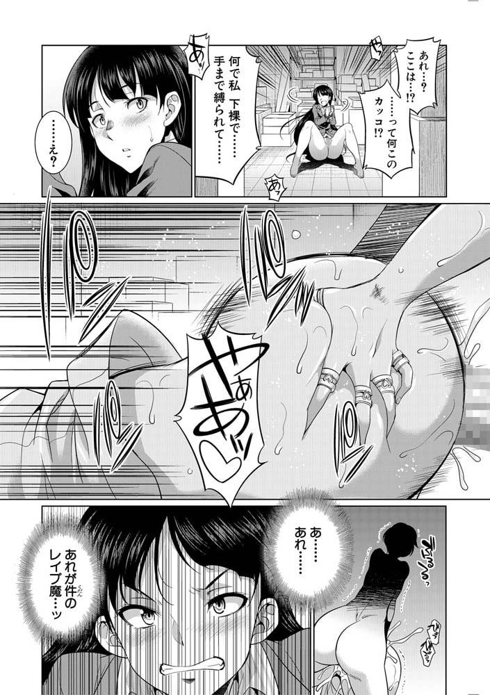 弁護士→フタナリ→生配信▼のサンプル画像11