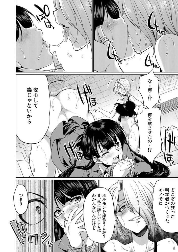 弁護士→フタナリ→生配信▼のサンプル画像16