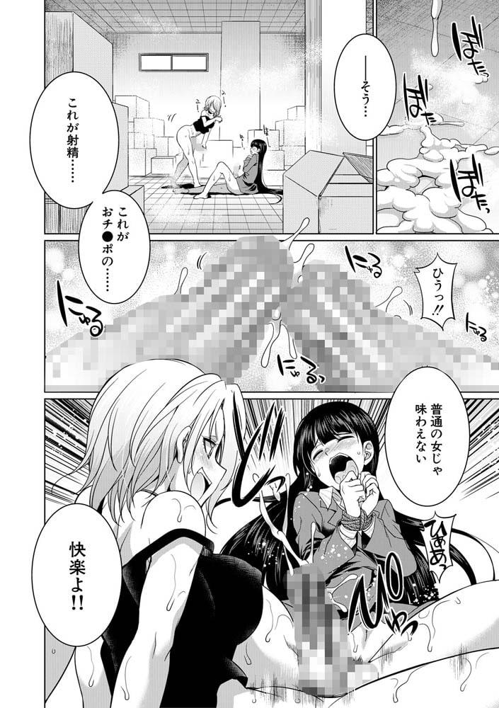 弁護士→フタナリ→生配信▼のサンプル画像22