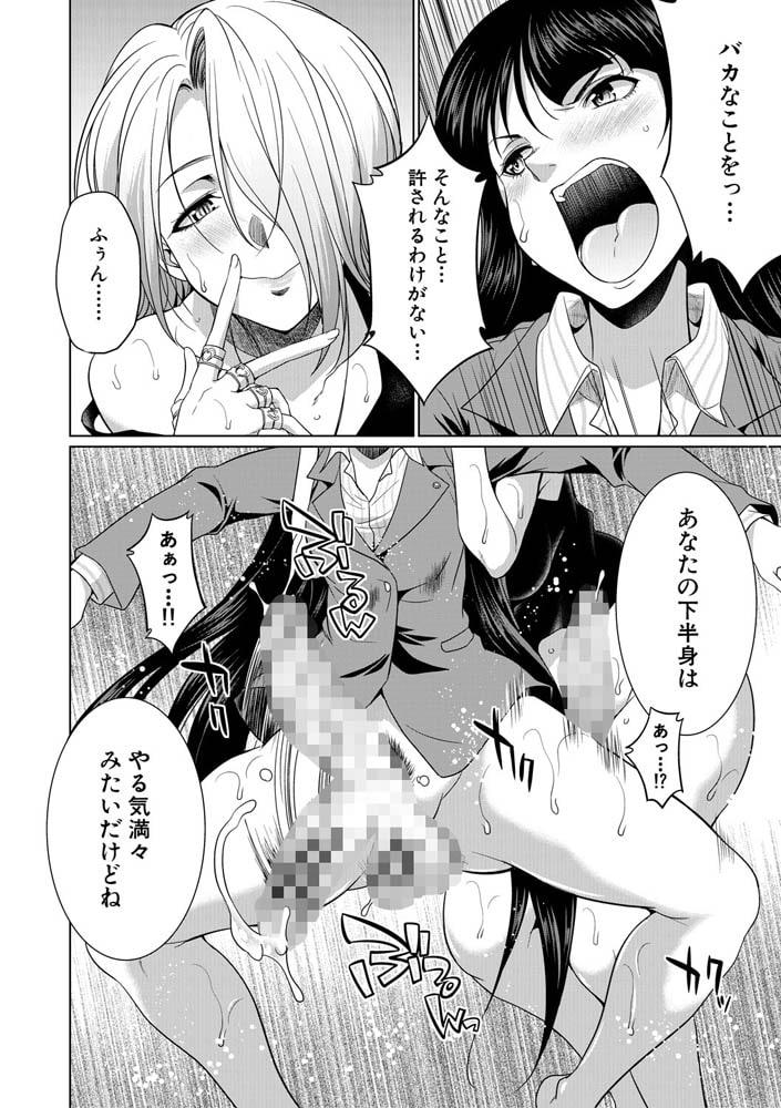弁護士→フタナリ→生配信▼のサンプル画像30