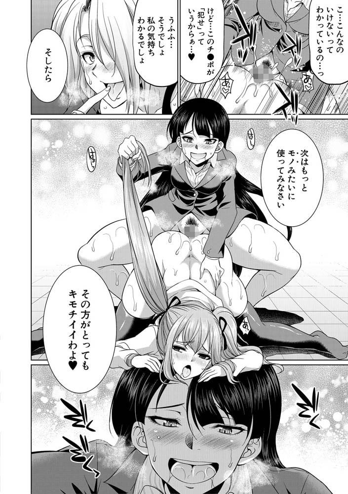 弁護士→フタナリ→生配信▼のサンプル画像36
