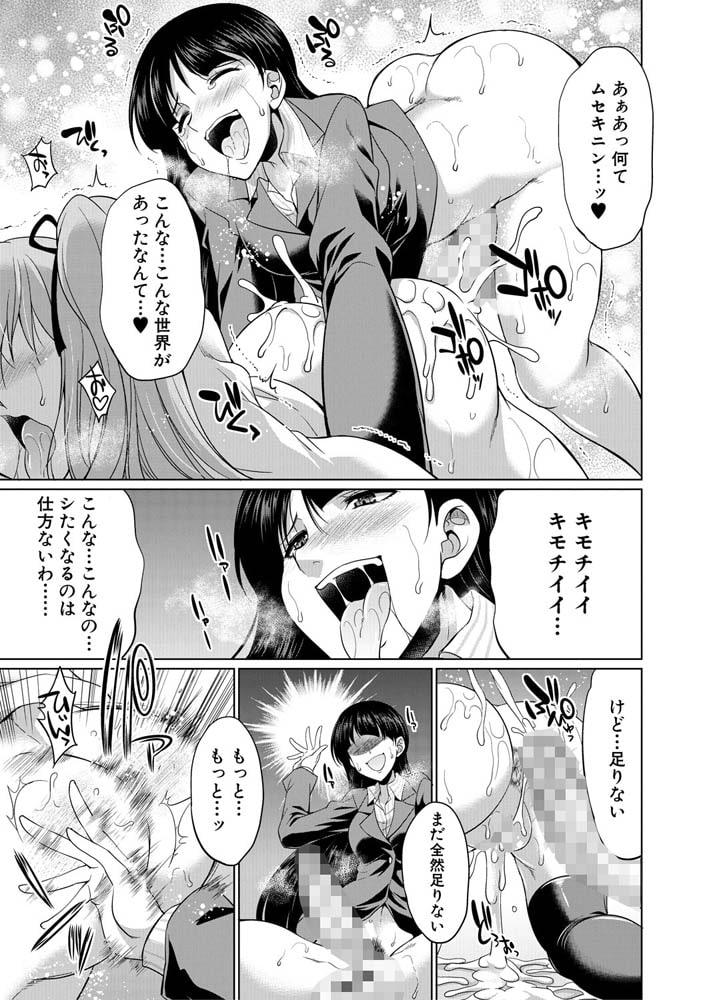 弁護士→フタナリ→生配信▼のサンプル画像39