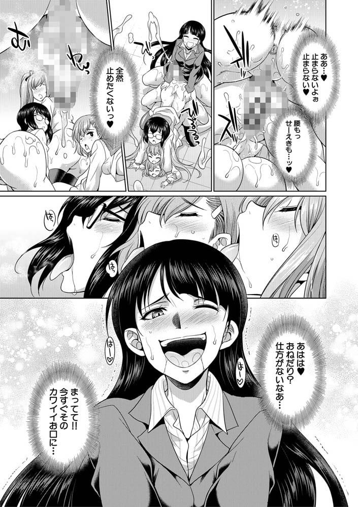 弁護士→フタナリ→生配信▼のサンプル画像43