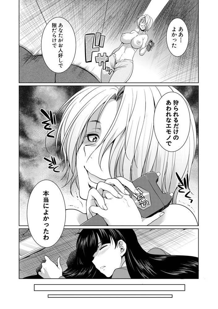 弁護士→フタナリ→生配信▼のサンプル画像9