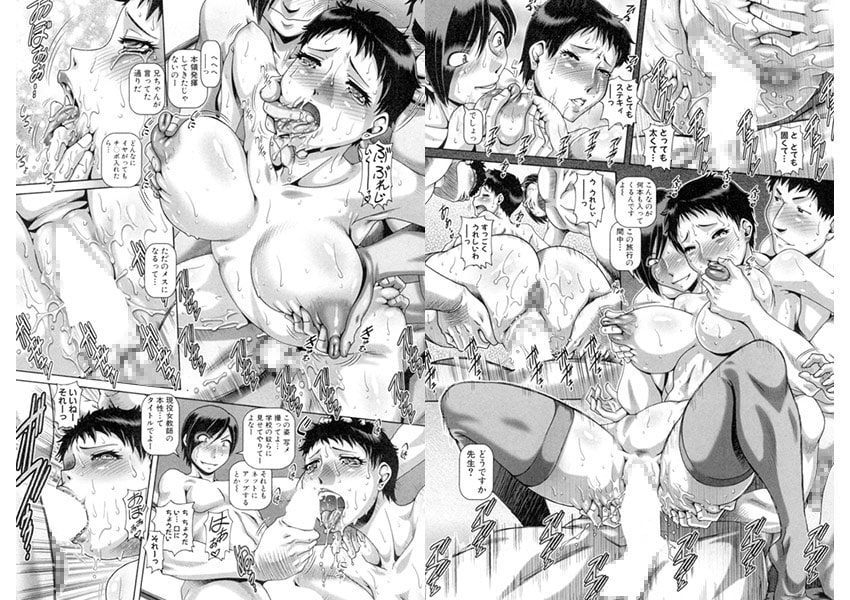COMIC MILF Vol.13~Vol.23パック