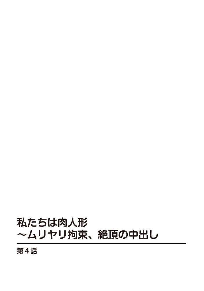メンズ宣言 Vol.80